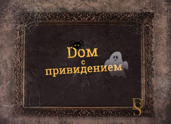 https://www.aritmiya.com.ua/wp-content/uploads/2016/11/22264565_314868532313992_1510973823_n.jpg